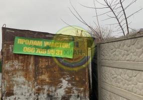 пос. Жуковского,Харьковская область,Земельный участок,пос. Жуковского,1154