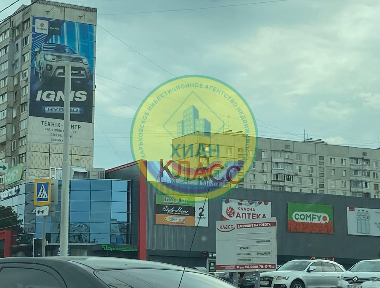 86 победы,Харьковская область,1 Комната Комнат,1 ВаннаяВанных комнат,Житлова нерухомість,победы,1242