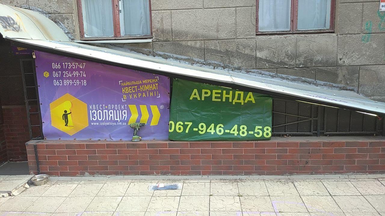 82 Мироносицкая,Харьковская область,4 Bedrooms Bedrooms,Комерційна нерухомість,Мироносицкая ,1246
