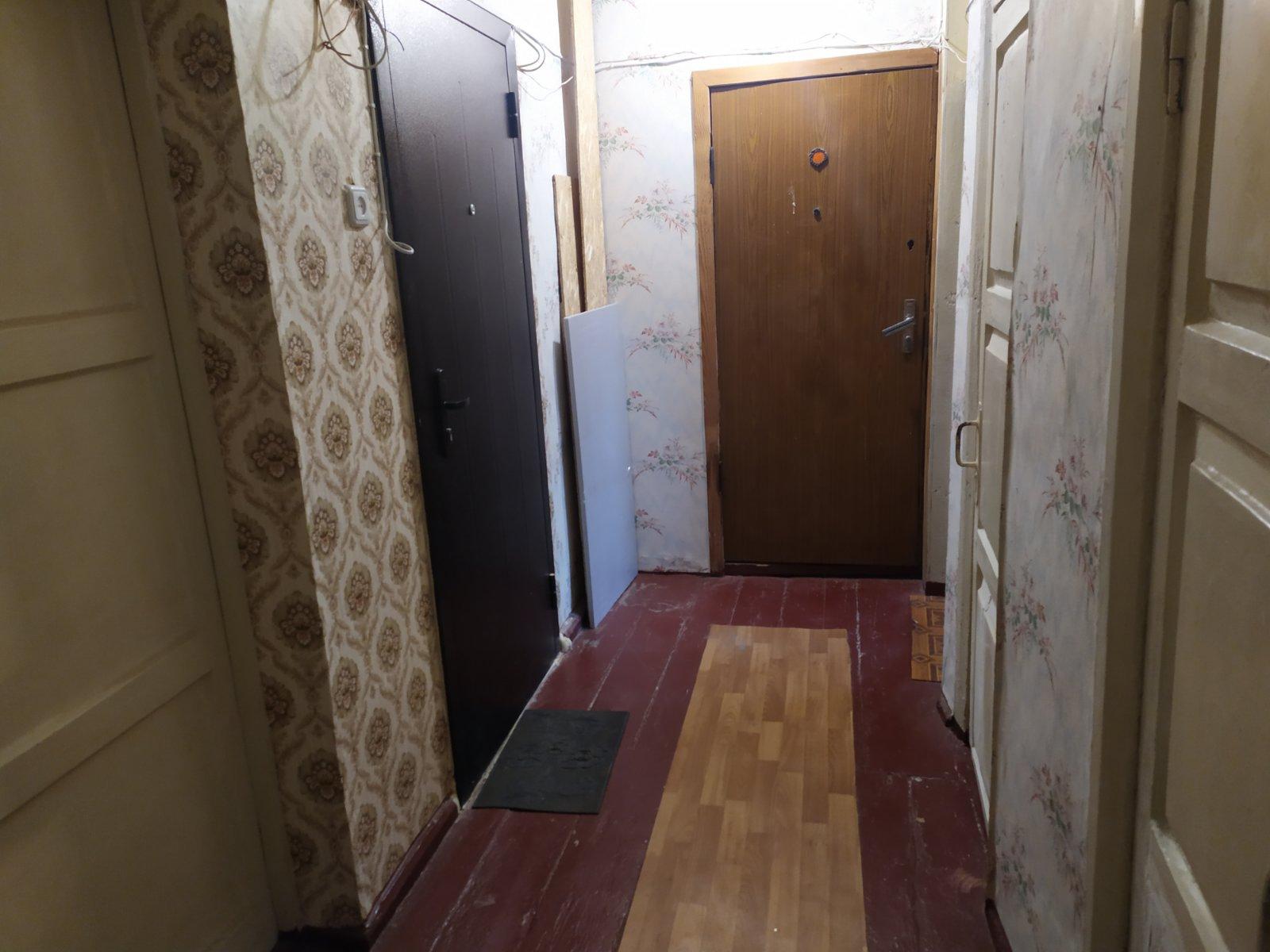 Мироносицкая,Харьковская область,1 Комната Комнат,Житлова нерухомість,Мироносицкая,5,1249